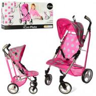 HAUCK vežimėlis lėlei Pluto Stroller, rožinis su pilku, D89048 D89048