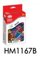 Magnetiniai skaičiai, 1209K575/HM1167B 1209K575/HM1167B