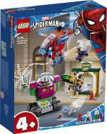 76149 LEGO® Super Heroes Misterijaus grėsmė 76149