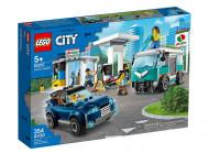 60257 LEGO® City Aptarnavimo stotis 60257