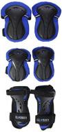 GLOBBER kelių ir alkūnių apsaugų rinkinys, mėlynas Junior  XS RANGE B (25-50KG), 541-100 541-100