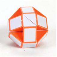 Galvosūkis Rubiko gyvatėlė, 1203K1381 1203K1381