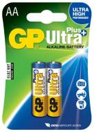 GP elementai, šarminiai AA, LR6 1,5V, 2vnt, ULTRA 15AUP-C2