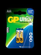 GP elementai, šarminiai AAA, LR3 1,5V, 2vnt ULTRA 24AUP-C2