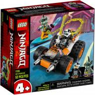 71706 LEGO® NINJAGO® Cole lenktynių automobilis 71706
