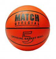 John kamuolys krepšinio match medium 5/220 mm 58102r 58102R