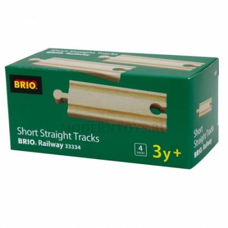 BRIO mažų tiesių kelio detalių rinkinys, 33334 33334